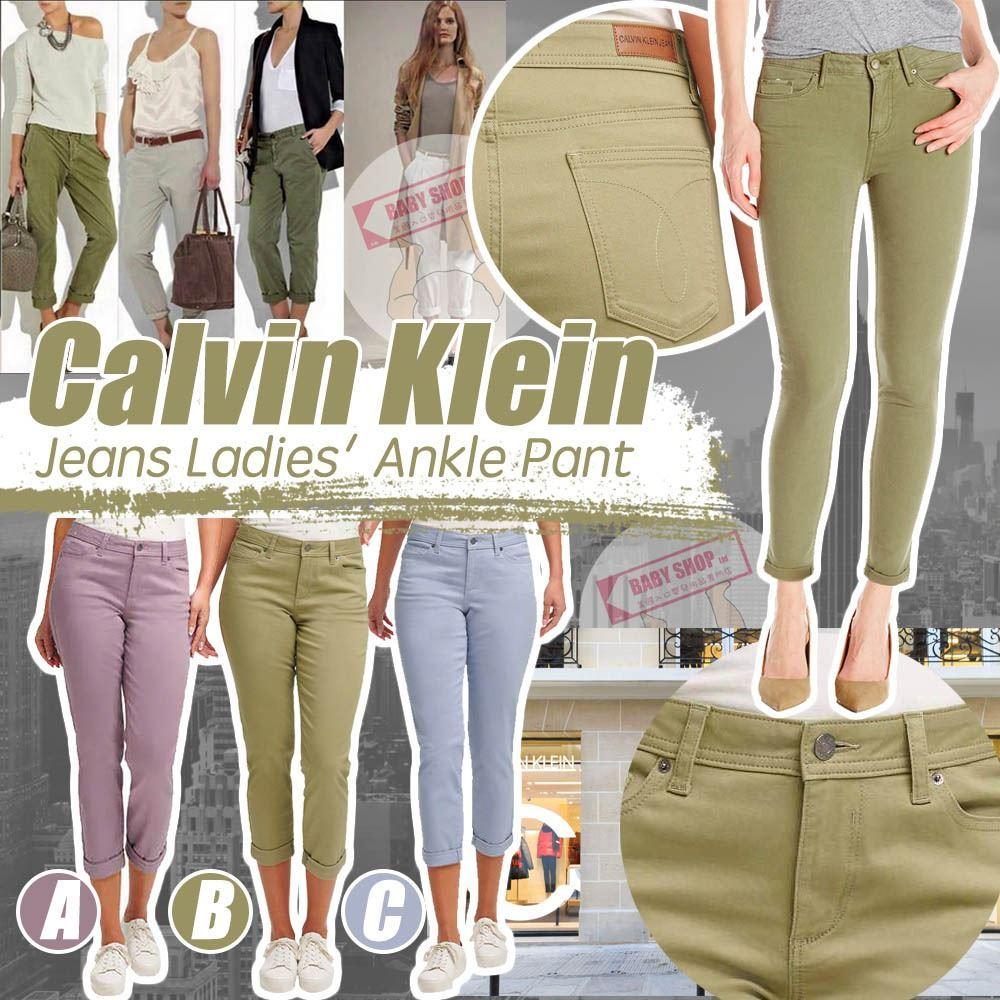 圖片 **貨品已截單**A P4U 7底:Calvin Klein 女裝七分休閒褲