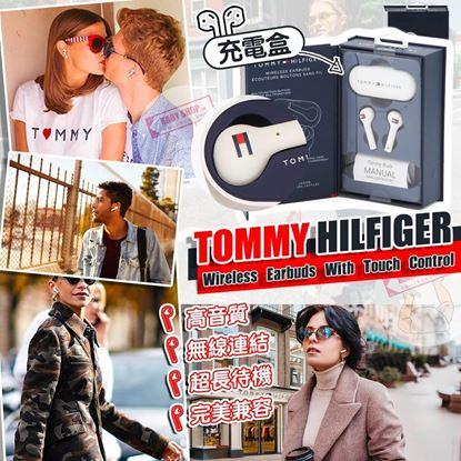 圖片 **貨品已截單**A P4U 7底: Tommy Hilfiger 無線藍芽耳機 (帶觸控)