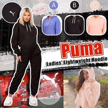 圖片 **貨品已截單**A P4U 7底: Puma 女裝輕量有帽衛衣