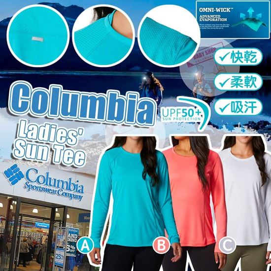 圖片 **貨品已截單**A P4U 7底: Columbia 女裝防UV長袖速乾上衣
