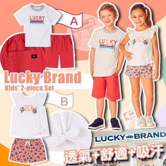圖片 *貨品已截單* A P4U 7底: Lucky Brand 小童短袖套裝( 一套2件)