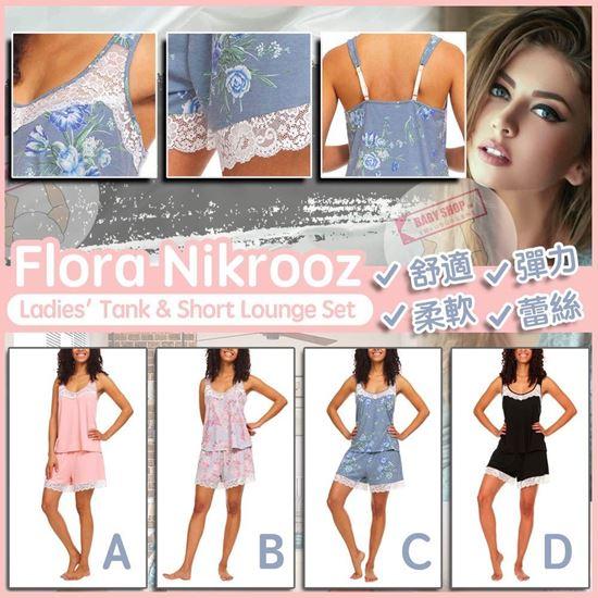圖片 *貨品已截單* A P4U 7底: Flora Nikrooz 夏日女裝睡衣套裝