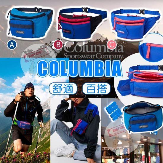 圖片 *貨品已截單* A P4U 7底: Columbia Popo Pack 腰包