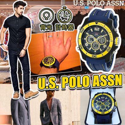 圖片 **貨品已截單**A P4U 空運: U.S. Polo Assn. 男士運動手錶