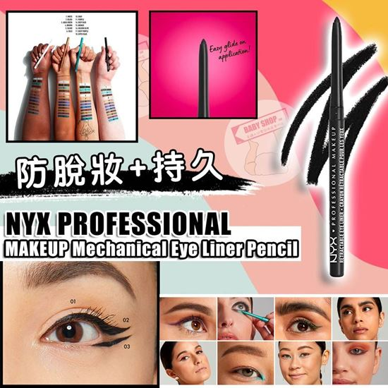 圖片 **貨品已截單**A P4U 空運: NYX Professional 黑色眼線筆(買一送一)