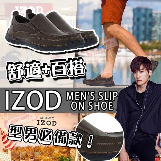 圖片 *貨品已截單* A P4U 7底: IZOD SLIP ON 男裝真皮鞋