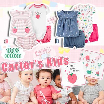 圖片 *貨品已截單* A P4U 7底: Carters 一套四件女童套裝