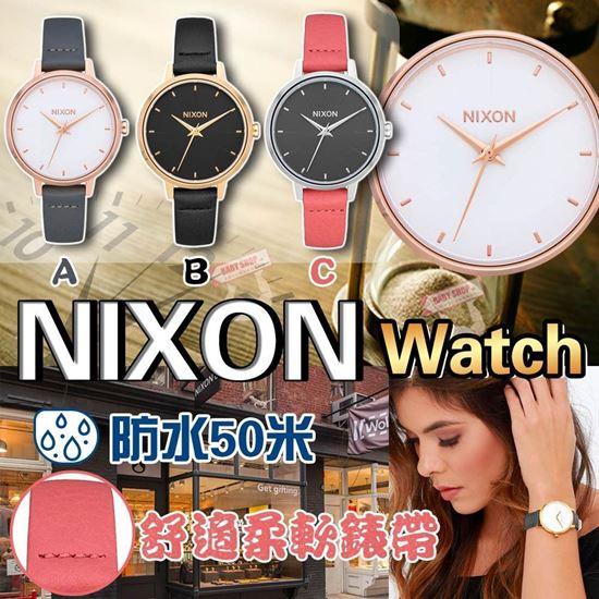 圖片 Nixon The Kensington 女裝手錶 C款-粉配灰
