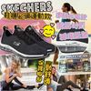 圖片 Skechers 女裝氣墊運動鞋