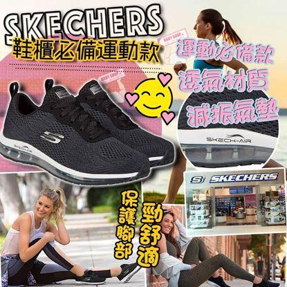 Picture of Skechers 女裝氣墊運動鞋