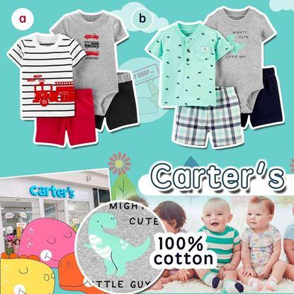 圖片 *貨品已截單* A P4U 7底: Carters 男童一套4件套裝