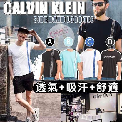 圖片 **貨品已截單**A P4U 7底: Calvin Klein 男裝Logo短袖T-shirt