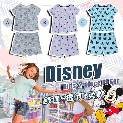 圖片 *貨品已截單* A P4U 7底: Disney 女童睡衣套裝