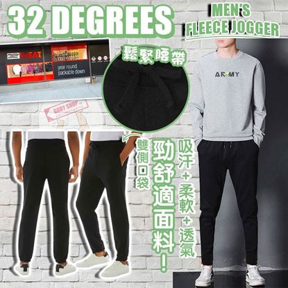 圖片 *貨品已截單* A P4U 7底: 32 Degrees Jogger 運動長褲 L(黑色)