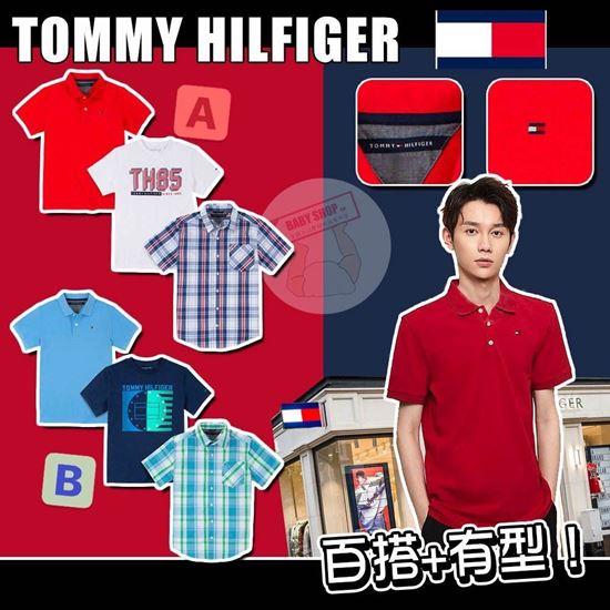 圖片 *貨品已截單* A P4U 7底: Tommy Hilfiger 中童一套三件短Tee L(14/16)