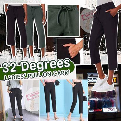 圖片 A P4U 7底: 32 Degrees 女裝涼感7分休閒褲(一套兩條)