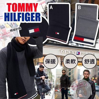 圖片 *貨品已截單* A P4U 7底: Tommy Hilfiger 大人頸巾