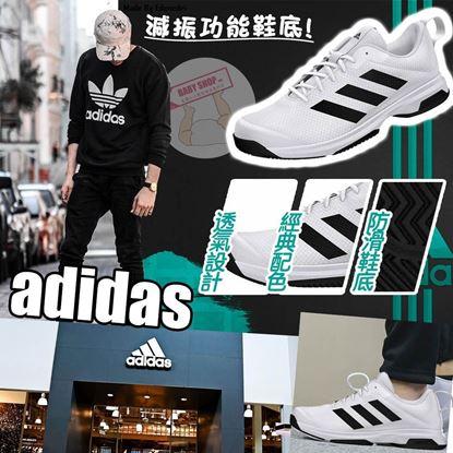 Picture of **貨品已截單**A P4U 7底: Adidas 男裝網狀運動跑鞋 (白色)