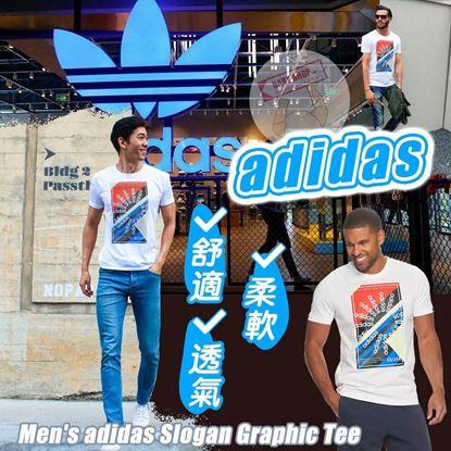 圖片 A P4U 8中: Adidas 男裝Slogan印花短Tee