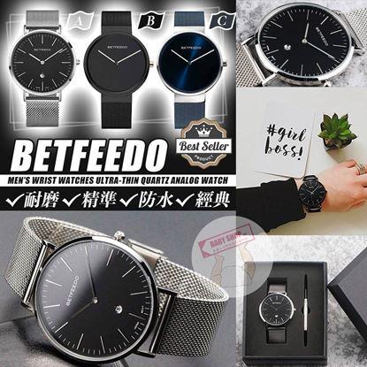 圖片 **貨品已截單**A P4U 空運: Betfeedo 男裝手錶