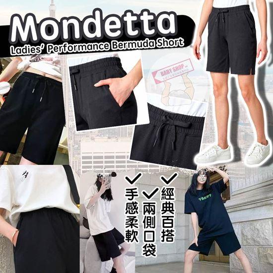 圖片 **貨品已截單**A P4U 7底: Mondetta 女裝休閒短褲(黑色)