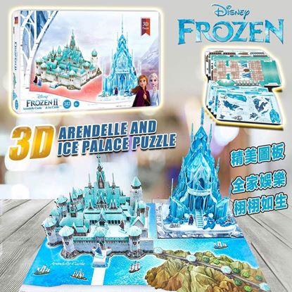 圖片 A P4U 7底: Disney Frozen 3D 拼圖