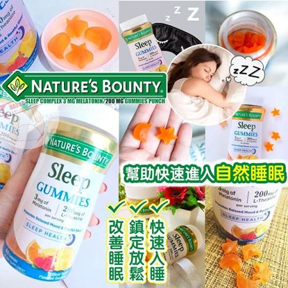 圖片 A P4U 7底: Nature's Bounty 睡眠軟糖(60粒裝)