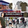 圖片 **貨品已截單**A P4U 7底: Rugged Elements 一套兩件男裝短袖(灰+墨綠)