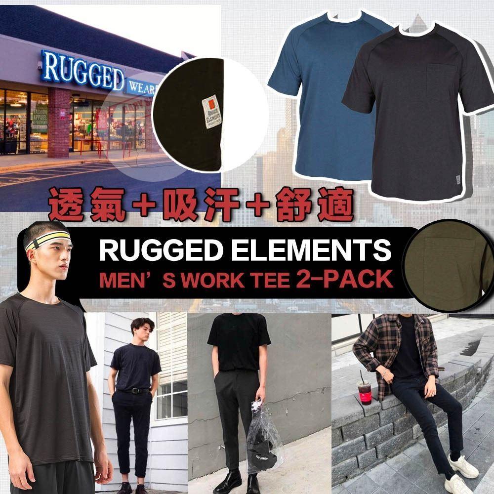 圖片 **貨品已截單**A P4U 7底: Rugged Elements 一套兩件男裝短袖(藍+黑)