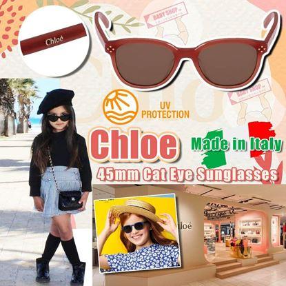 圖片 A P4U 空運: Chloe 45mm大童防UV墨鏡