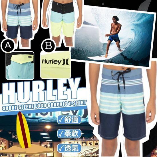 圖片 **貨品已截單**A P4U 8中: Hurley 中童休閒短褲