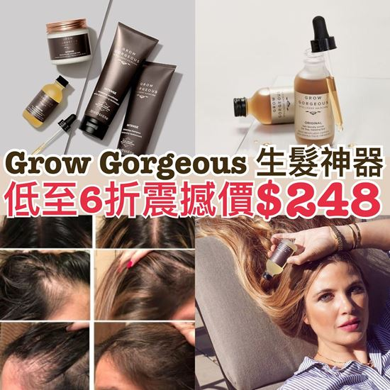 圖片 **貨品已截單**A P4U 8底: Grow Gorgeous 經典生髮精華60ML
