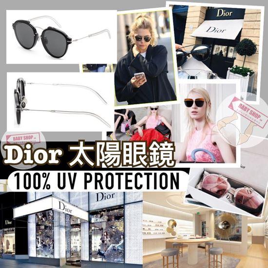 圖片 *貨品已截單* A P4U 7底: Christian Dior 60mm 圓形太陽鏡