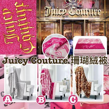 圖片 *貨品已截單* A P4U 8底: Juicy Couture 珊瑚被