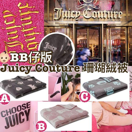 圖片 *貨品已截單* A P4U 8底: Juicy Couture BB版珊瑚被