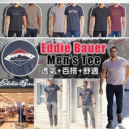 圖片 **貨品已截單**A P4U 8底: Eddie Bauer 男裝2件短Tee套裝 (顏色隨機)