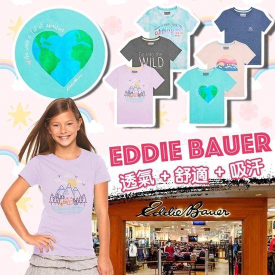 圖片 A P4U 8底: Eddie Bauer 女童短袖 L(款式隨機)