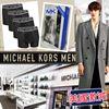 圖片 *貨品已截單* A P4U 8底: Michael Kors 4條男裝Logo全黑底褲