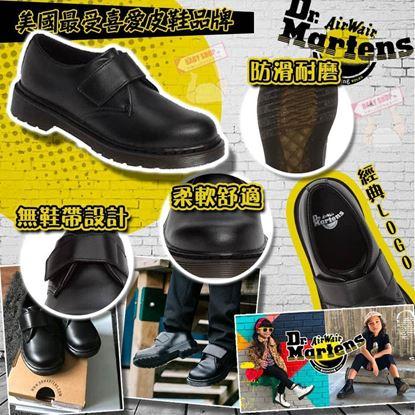 圖片 Dr Martens 魔術貼款皮鞋 (黑色)
