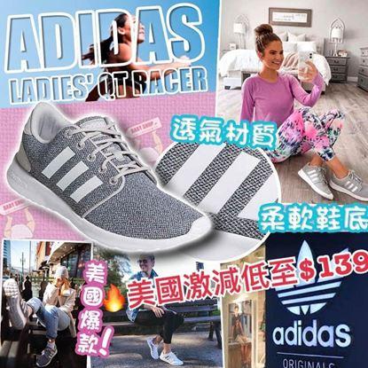 圖片 Adidas QT RACER 女裝波鞋 (淺灰色)
