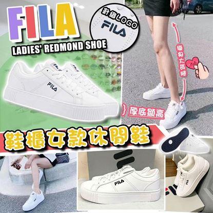 圖片 FILA 印花厚底小白鞋 (白色)