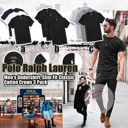 Picture of **貨品已截單**A P4U 8底: Ralph Lauren Polo 男裝修身全棉底衫三件套