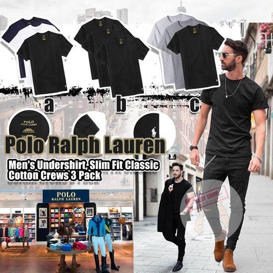 圖片 **貨品已截單**A P4U 8底: Ralph Lauren Polo 男裝修身全棉底衫三件套
