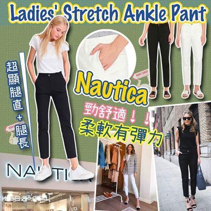 Picture of Nautica 修身西褲