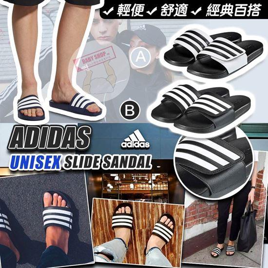 圖片 A P4U 8底: Adidas 條紋經典涼拖