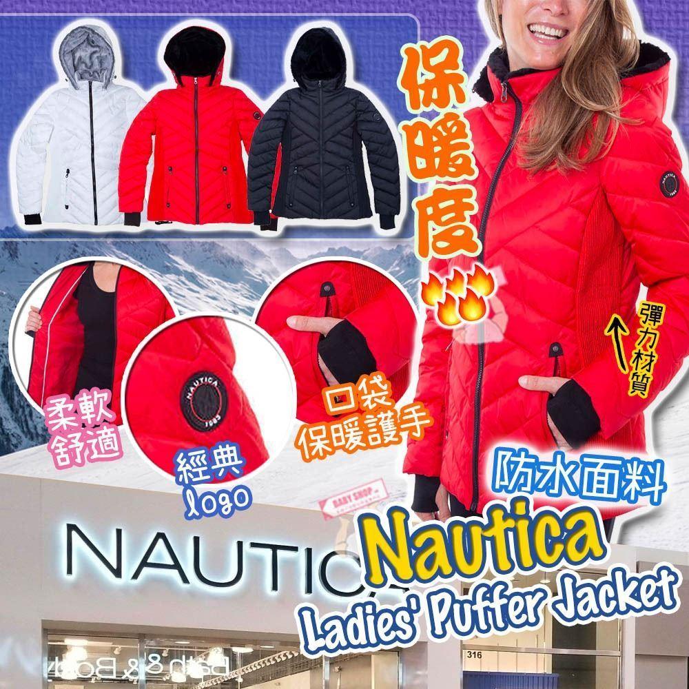 圖片 Nautica 女裝防水夾棉外套