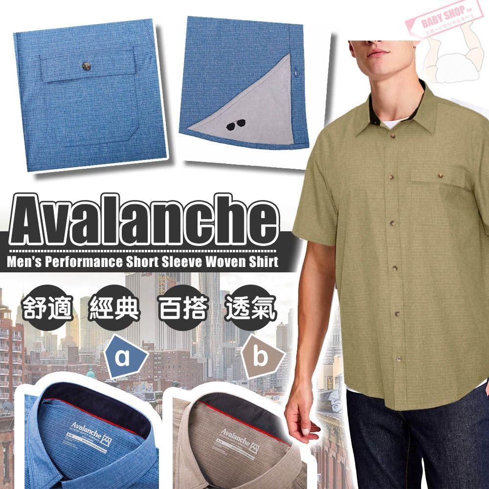 圖片 **貨品已截單**A P4U 8底: Avalanche 男裝透氣梭織襯衫