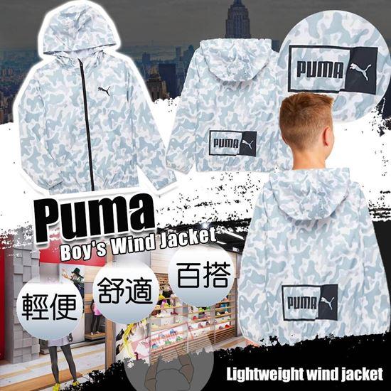 圖片 A P4U 8底: PUMA Wind 輕量裝風褸(白色)