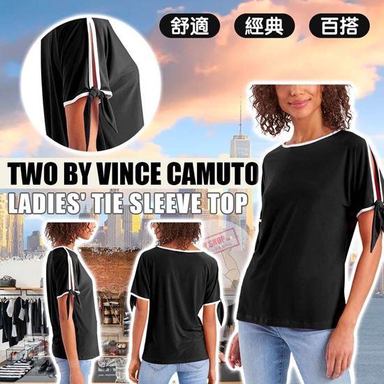圖片 A P4U 8底: Two by Vince 女裝領帶袖上衣