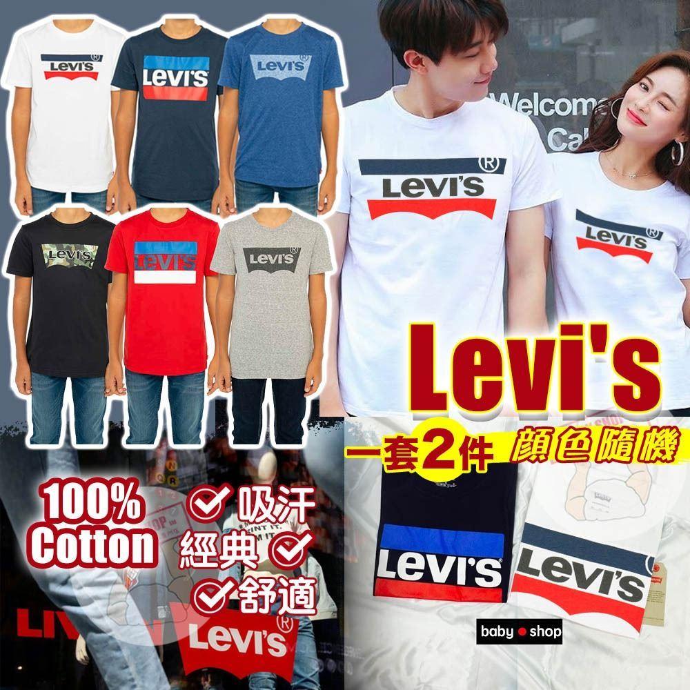 圖片 **貨品已截單**A P4U 8底: Levi's 中童短袖福袋(一套兩件)